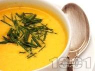 Пасирана крем супа от тиква, картофи и моркови с къри и кориандър (без мляко)